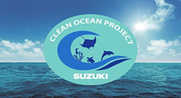 Clean Ocean Project suzuki